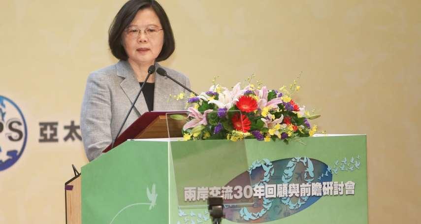 台灣民意基金會民調》蔡英文總統任內舉行獨立公投,4成3贊成 4成8反對