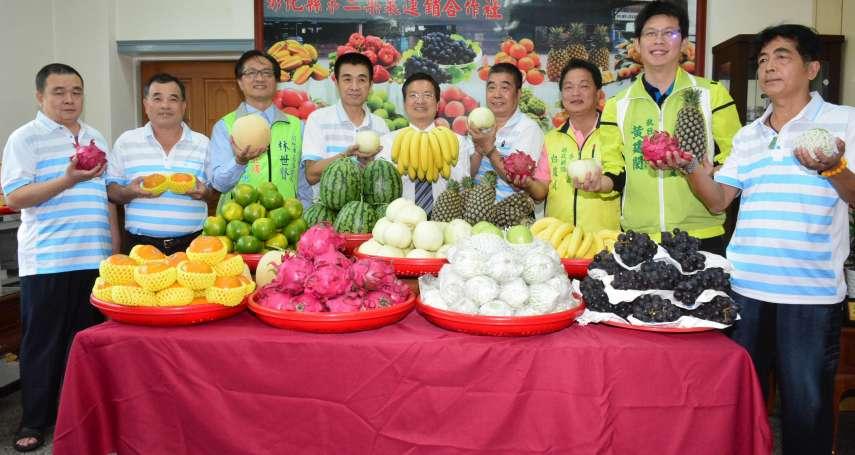 杜宇觀點:短鏈革命迎來「新」農業