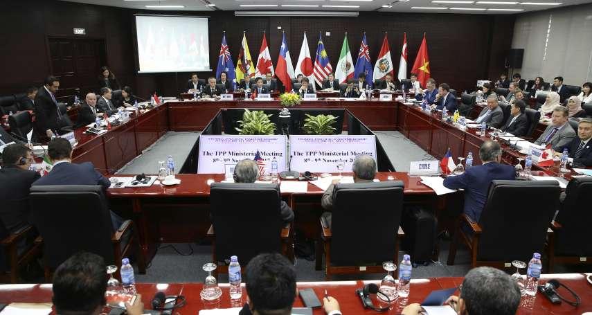 風評:新TPP將上路,台灣準備支付代價
