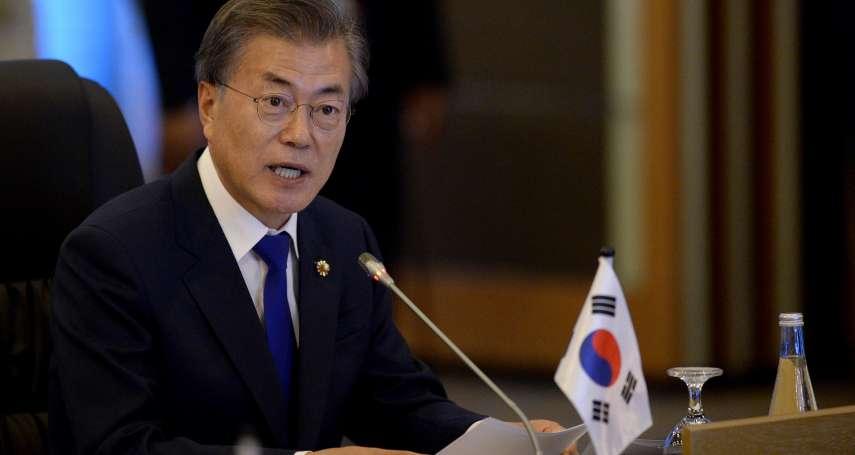 南韓也要新南向!文在寅提出「新南方政策」要和東南亞成為「3P共同體」