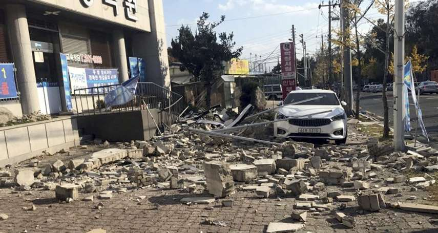 南韓發生史上第二大地震!三星LG廠房未受損,核電廠24座反應爐正常運轉未停機