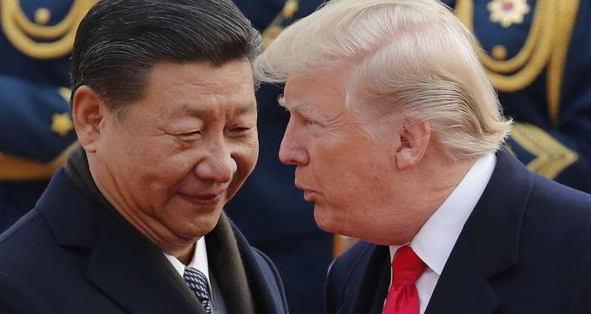 中國回嗆川普國安報告:過過嘴癮就算了,徹底的利己主義勢必走向孤立