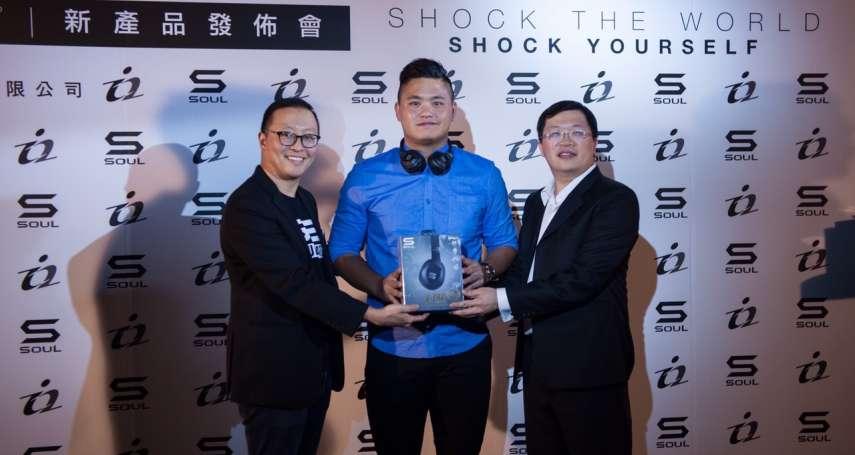 台灣之光《胡智為》 現身美國知名耳機品牌SOUL活動現場!強調音樂及運動之間密不可分的關係