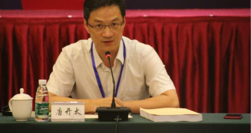 獨家》兩岸交流微妙!中國兩學者原訂來台主講缺席 亞太基金會副執行長將赴中開講