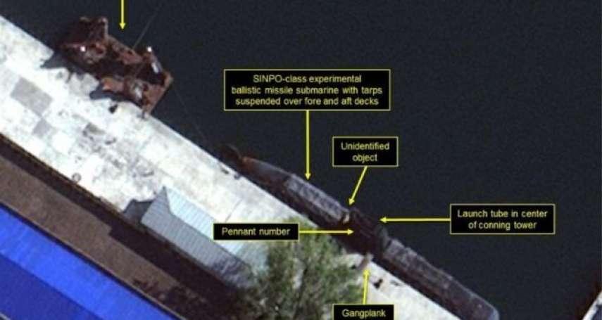 衛星照片揭露金正恩反擊實力:潛射長程飛彈準備中