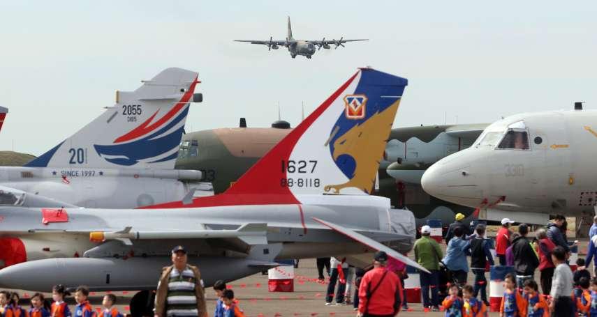 空軍精銳盡出展雄風 年度壓軸開放週六新竹登場
