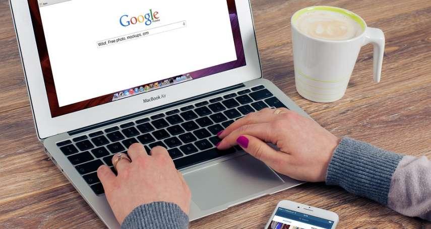 為什麼男人會有乳頭?為什麼狗會吃屎?Google整理美國人最常搜尋排行榜,令人捧腹大笑