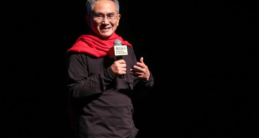 「生猛彪悍是台灣的活力與亂象之源」林懷民新作《關於島嶼》今日登場