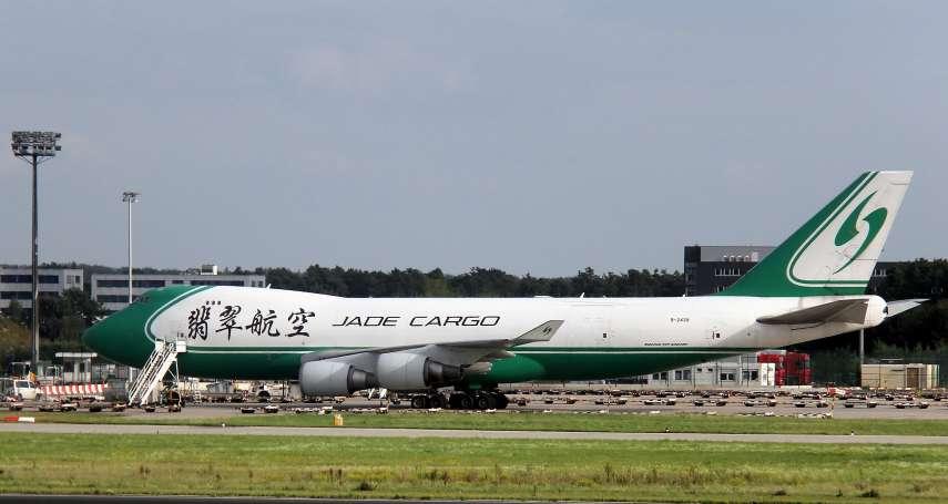萬能的淘寶什麼都賣!淘寶拍賣3架波音747貨機 順豐斥資15億入手2架