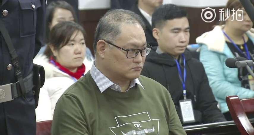 曾接觸新黨、加入民進黨,後來卻決定到中國發展民主運動…大學友人眼中的李明哲
