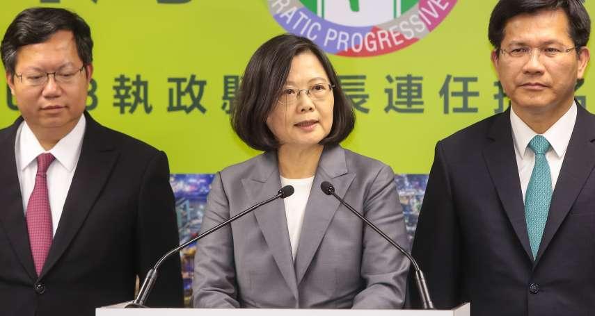 風評:台灣選出這個總統─只為民進黨服務