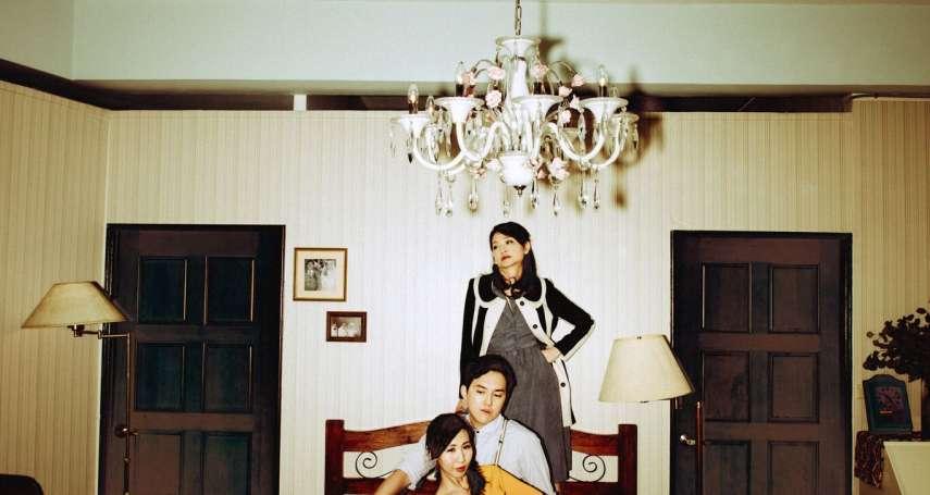 張嘉容觀點:華人社會中的女性處境與現代劇場(1)