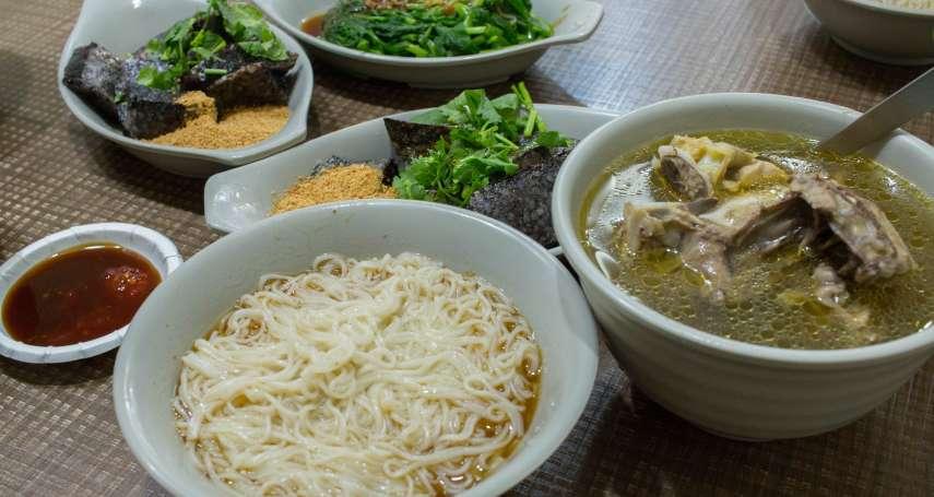 這篇網羅台北所有好吃的冬令進補名店!薑母鴨、羊肉爐、麻油雞任你選