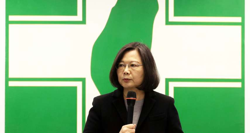 新台灣國策智庫民調》近5成民眾不滿意蔡英文 6成不知道明年「六都」要投哪個黨