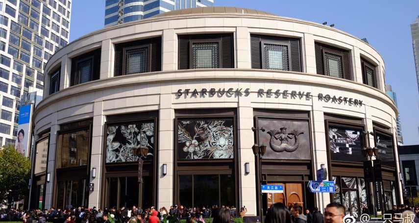 星巴克全球最大門市開幕 比西雅圖旗艦店還大上兩倍!