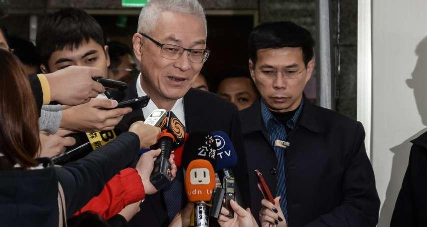 獨家》國民黨要角將出席17日反空污大遊行,吳敦義親征高雄 郝龍斌台中場