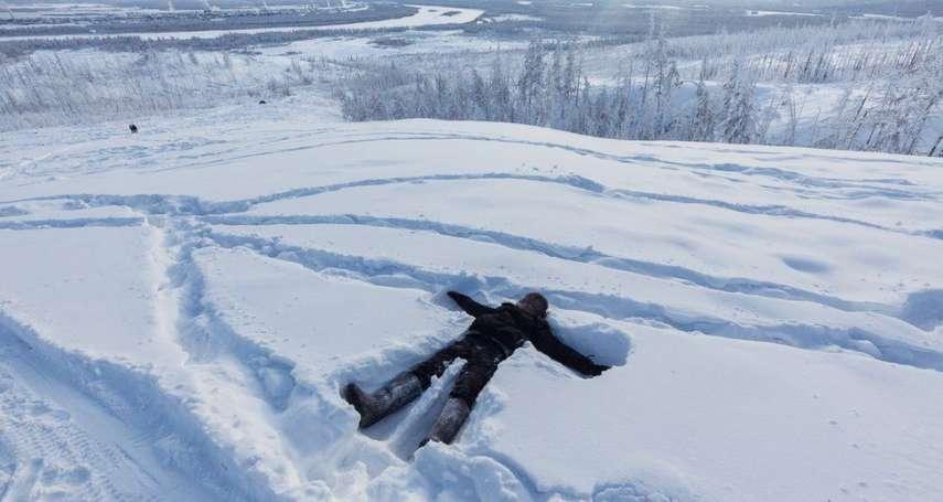 零下60度要人怎麼活?!從照片看和火星一樣冷的「世界最冷村莊」