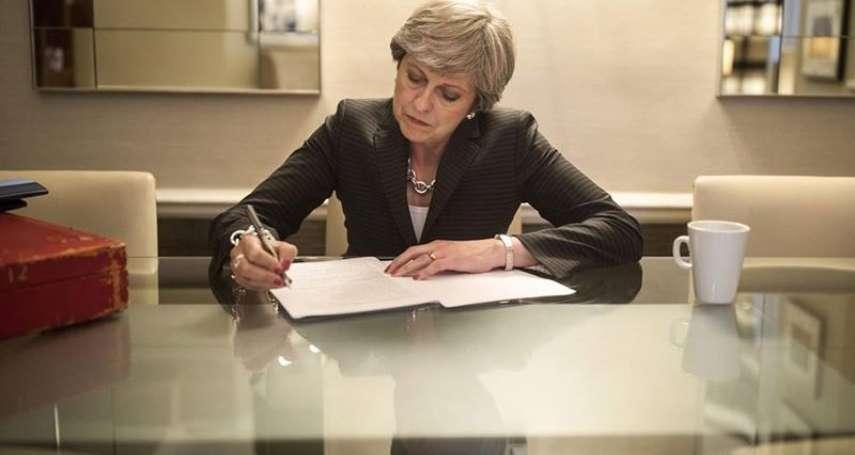 「你們若走了,我們國家將會更窮,請你們不要脫英」英相梅伊對在英歐盟公民喊話