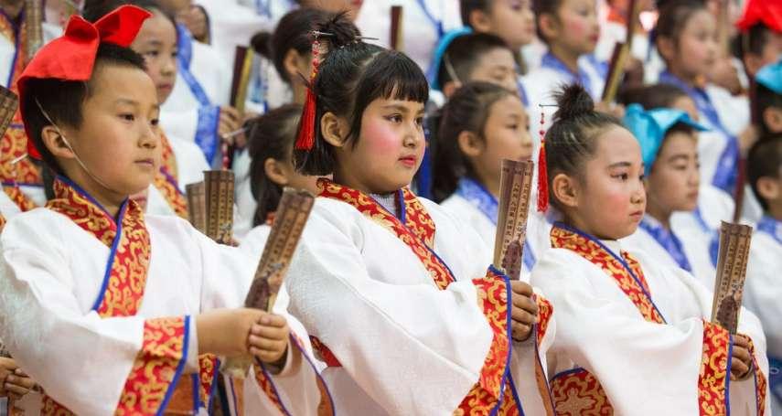 中華文化就是把你同化?新疆少數民族學童穿漢服讀經書,中國網友吐槽:連漢人都沒穿過