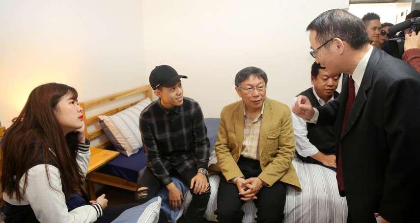 觀點投書:面對高齡社會,台北市準備好了嗎?