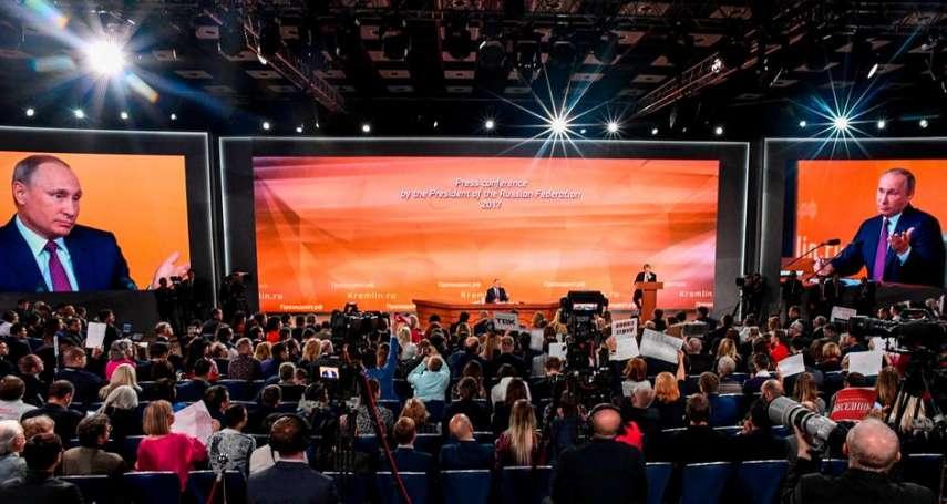 普京年度記者會》警告美國不可攻擊金正恩,宣布以「獨立候選人」身份參選總統