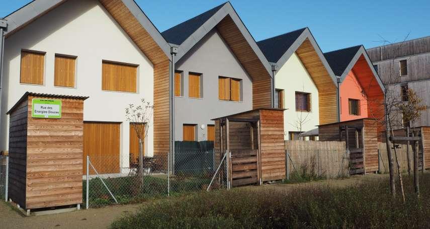 法國神奇造鎮計畫!「諾亞社區」免暖爐、電省一半 設計師怎麼做到的?