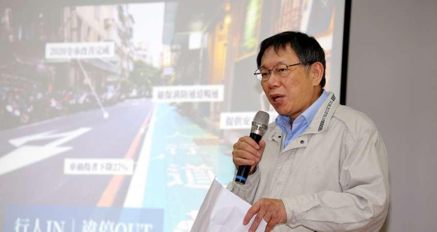 肯定里長協助,柯文哲:偉大建設有時還不如巷弄交通安全改善