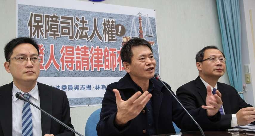 新竹縣長選舉民調》林為洲一馬當先,徐國勇不敵徐欣瑩