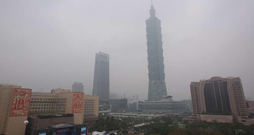 觀點投書:首都減壓與台北的地方創生