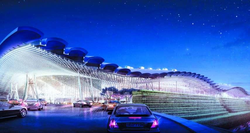 新新聞》充滿本土符碼卻高科技的桃機三航廈