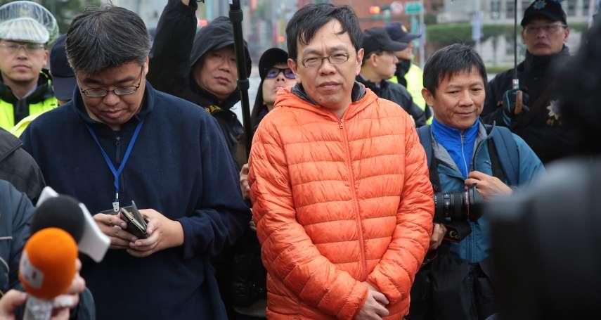 總統府被拒馬包圍,清大社會所學生問昔日師長姚人多:還有勇氣把它拆了嗎?