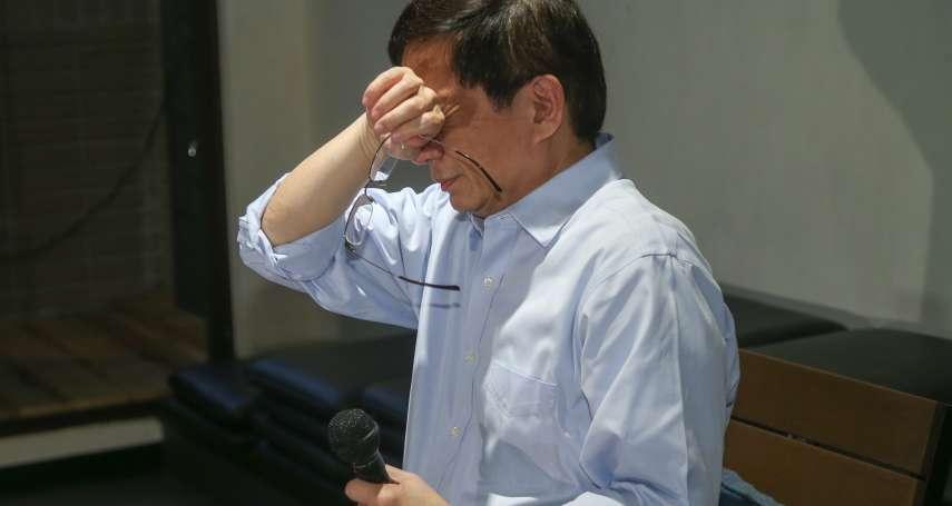 管中閔被指控論文抄襲 台大開會認定:抄襲「不成立」