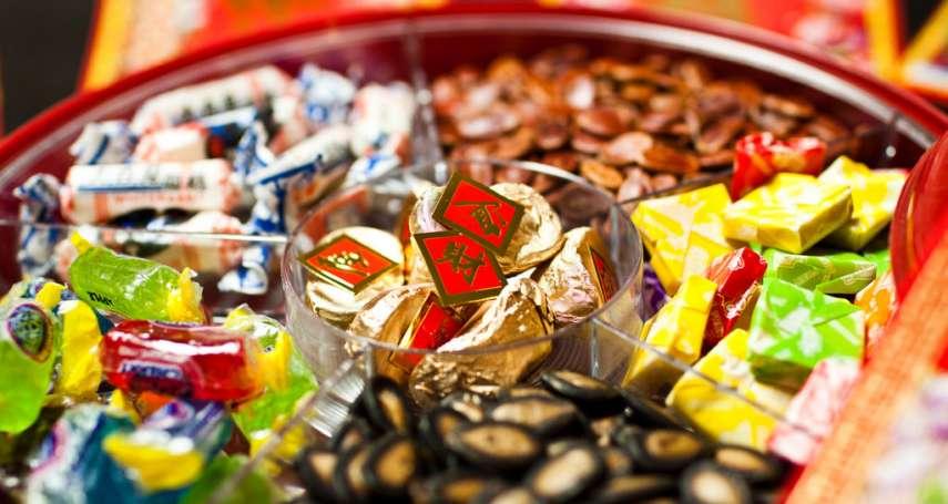過年千萬別吃太多糖果零食!除了變胖,還有這些意想不到的危害
