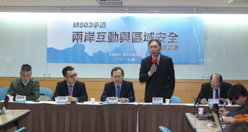 M503航路爭議 學者:台灣要牽制防衛,國防預算應達3%