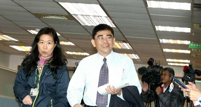觀點投書:「失手」偷拍事件帶給台灣政壇的幾點省思
