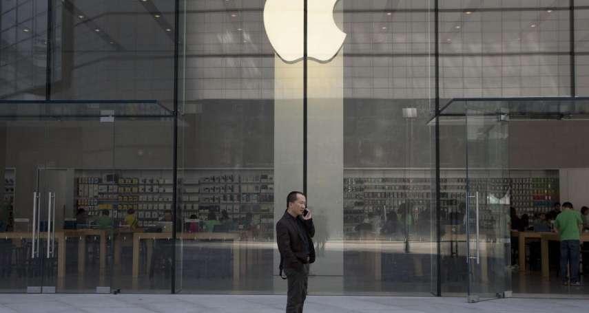 iCloud資料恐被中國接收!成大教授:因資安疑慮已停用
