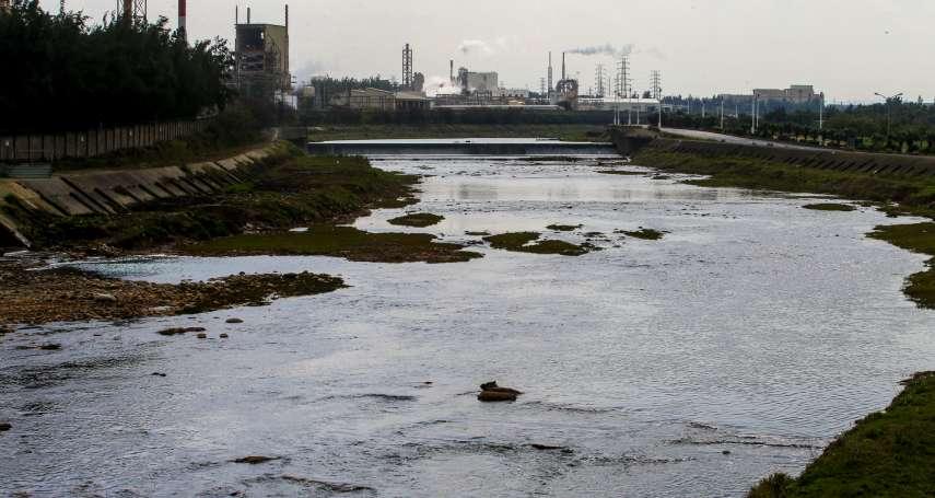 觀點投書:「水」來救救我─大新竹水汙染議題如何解?