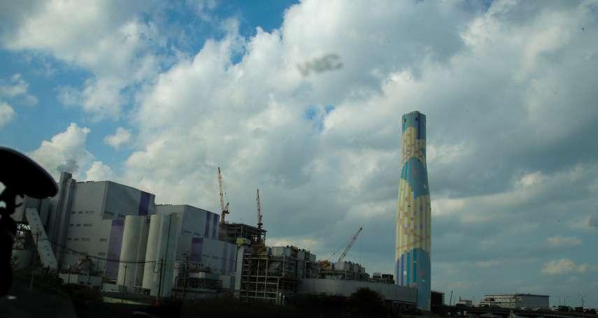 回饋金法制化!電廠「電協金」規劃首度出爐 7成給地方、3成專案申請
