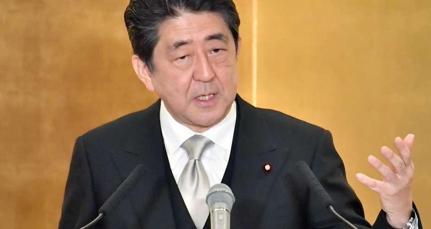 新新聞》中國軍艦現身  為求合法進出日本各海峽