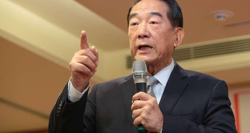宴請APEC代表宋楚瑜等人 蔡英文:一路以來,宋楚瑜與宋鎮邁很辛苦