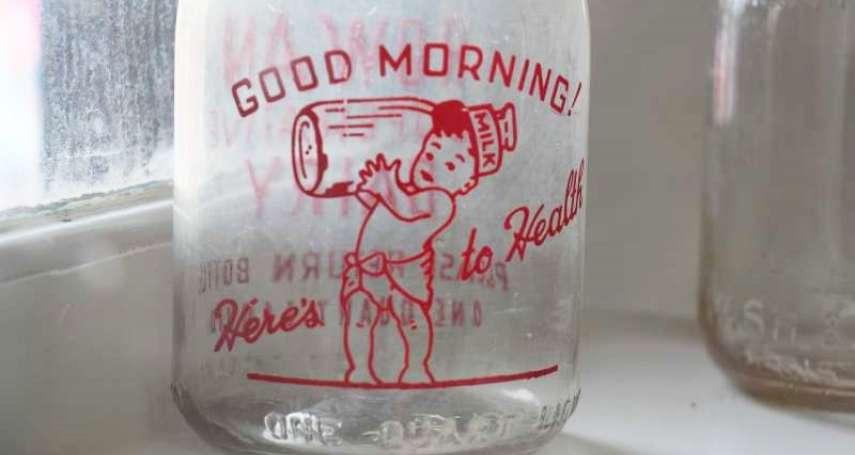 為何玻璃牛奶瓶是幾十年來的台灣記憶?她一席話帶大家重返過去,香甜奶味實在無敵!