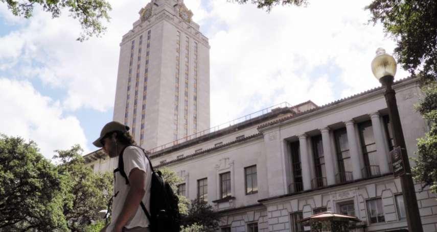警惕中共宣傳 德州大學奧斯汀分校拒收中國資金
