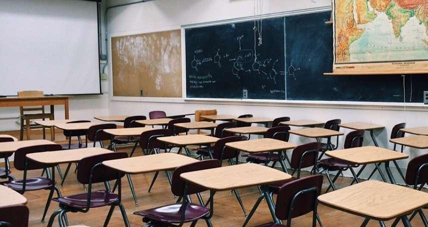讀者投書》「聰明優秀的亞洲學生」,他到美國交換才發現台灣教育的狹隘與不足...
