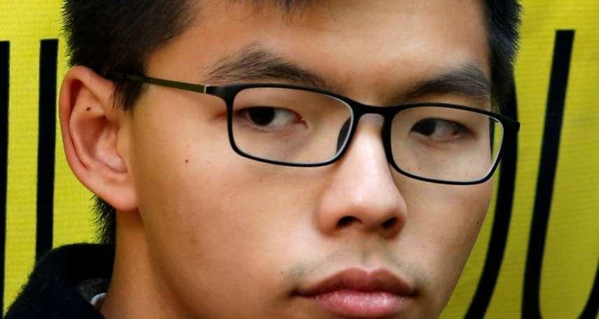 黃之鋒再遭判監:香港已是「半獨裁城市」