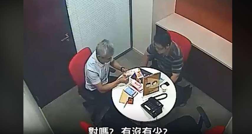 黃國昌爆料彰銀分行副理收回扣還升官 高層刻意包庇