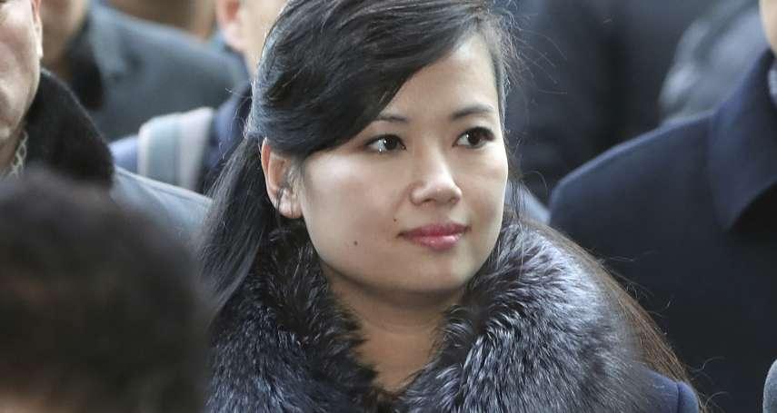 傳說中的「金正恩舊情人」來了!玄松月率領北韓藝術團先遣隊抵達南韓
