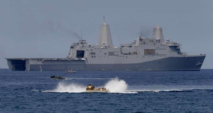 美國軍艦巡航黃岩島周邊海域 中國怒嗆:不要興風作浪