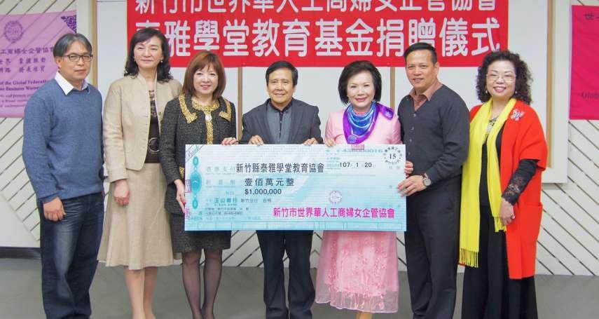 向全球華人募集百萬經費 力挺泰雅天籟飄向世界