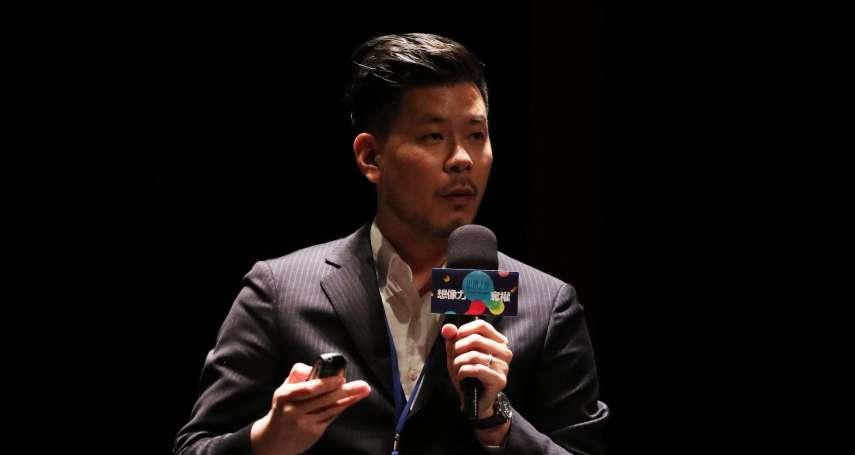 引習近平發言談台灣未來!曾被蔡英文封「循環經濟」典範 春池玻璃二代現身思辨之夜