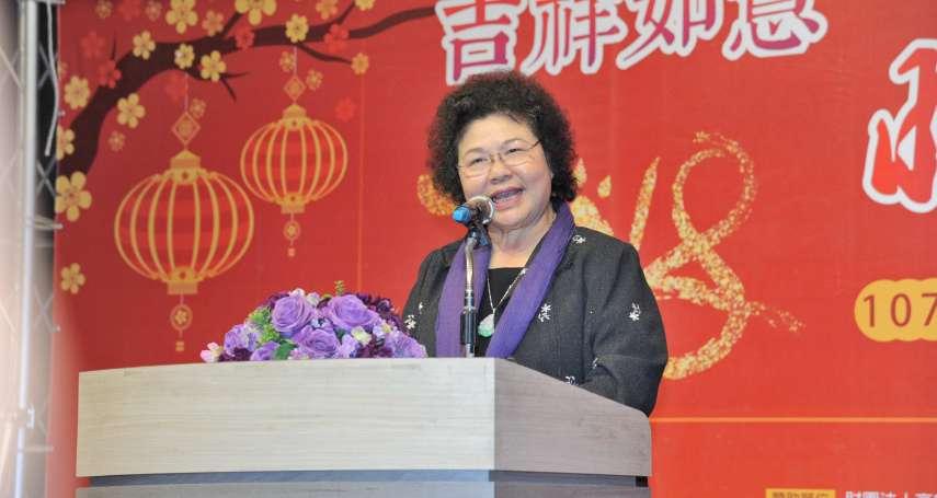 獨家》吳釗燮接外交部長,陳菊是接總統府祕書長可能人選